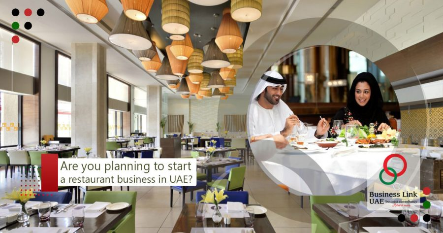 Are you planning for restaurant business in UAE